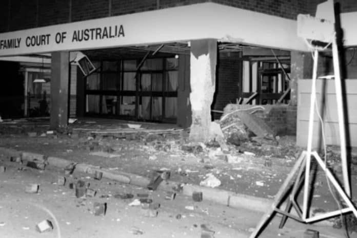 The Family Court Building in Parramatta after it was bombed on the 14th April, 1984 (image - NSW Police)